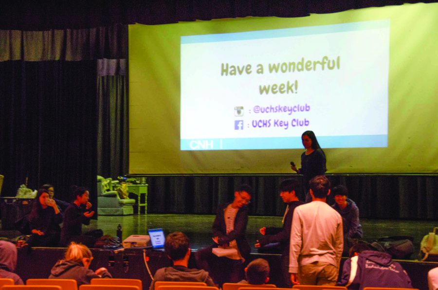 Key+Club+members+meet+in+the+auditorium+to+discuss+potential+community+service+activities.